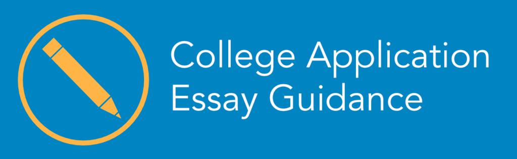 Essay Archives - Galin Education